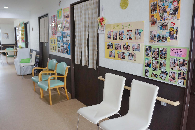 グループホームサライ中村公園 施設内の写真